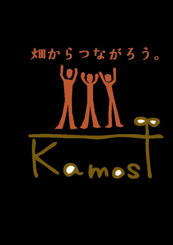 Kamos | カモス | 茨城県笠間市の農園です